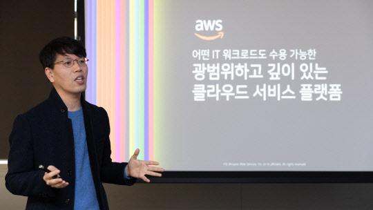 """AWS 클라우드 경쟁력 비결은 선택권 보장"""